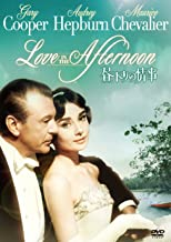 Love in the Afternoon [DVD]