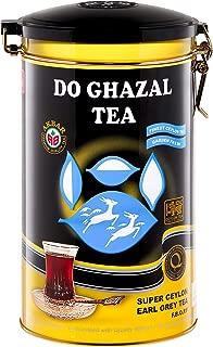 Do Ghazal Pure Ceylon Earl Grey Tea 400 Gram Tin