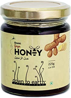 Organic Ginger Honey 225g
