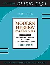 Best modern hebrew for beginners Reviews
