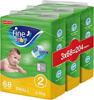 Fine Baby Diapers, DoubleLock Technology, Size 2, Small 3-6kg, Jumbo Pack. 204 diaper count