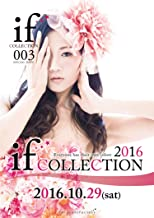 if collection 002 - Model Photo Magazine -: Fashion show if collection 2016 (InnocentFactory) (Japanese Edition)
