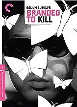 Branded to Kill (English Subtitled)