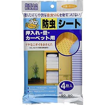 ワイズ防虫シート押入れ畳カーペット用 4枚入マルチ WZ90019