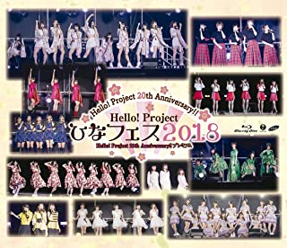 Hello! Project 20th Anniversary!! Hello! Project ひなフェス 2018(Hello! Project 20th Annivers...