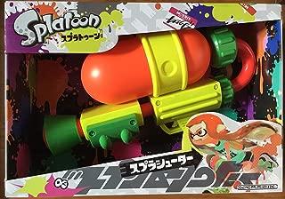 Splatoon Spline shooter Water Gun
