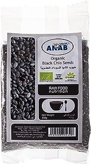 Anab Chia Black Seeds - 200 gm
