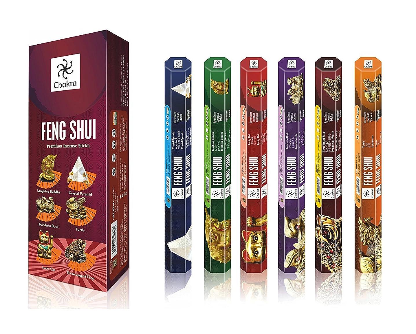 和解する有彩色のサイズチャクラFengshuiプレミアムIncense Sticks?–?香りつきSticks?–?APTを使用するためのat Homeまたはworkplace- 6個パック長持ちAroma Sticks?–?120?Fragrance Sticks?–?Creates Mesmerizing Aura