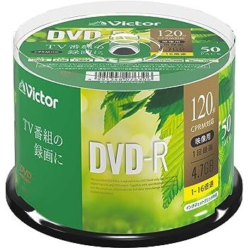 ビクター Victor 1回録画用 DVD-R CPRM 120分 50枚 ホワイトプリンタブル 片面1層 1-16倍速 VHR12JP50SJ1
