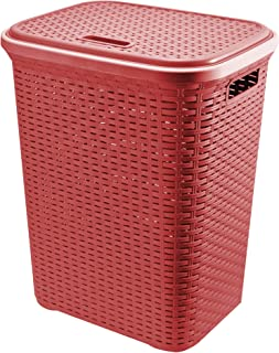 Esquire Rattan Laundry Basket/Laundry Bag 50L Capacity(Colour may vary as per stock availability-Black/Brown/Red)