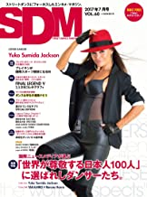 SDM vol.60