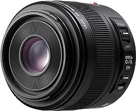 Panasonic Leica DG Macro-Elmarit 45mm/F2.8 ASPH Lens with MEGA OIS