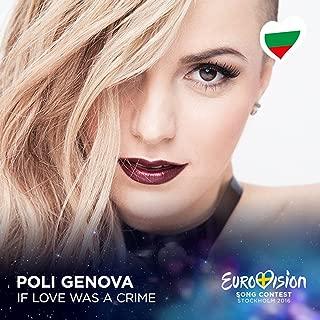eurovision 2016 bulgaria