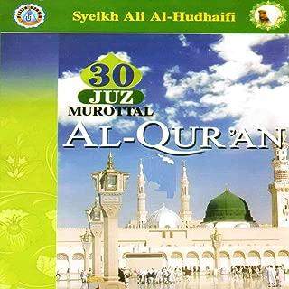 30 Juz Murottal Al Quran Syeikh Ali Al Hudhaifi