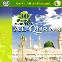 Best murottal al quran juz 30 Reviews