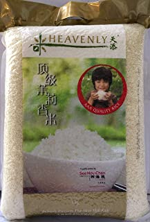 Heavenly Premium Thai Hom Mali Fragrant Rice, 5 Kg