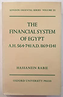The Financial System of Egypt (London oriental series)