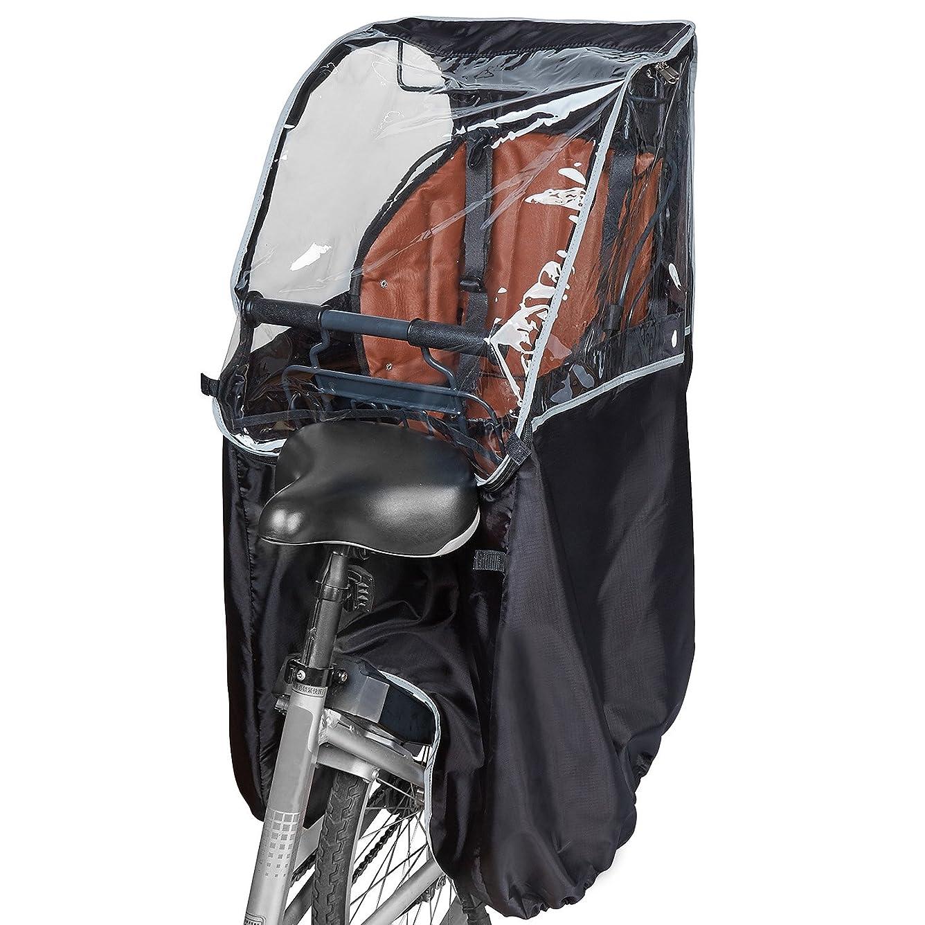 役に立たない毛布トラフLitian 自転車レインカバー チャイルドシート 風防レインカバー 自転車 うしろ 子乗せ用レインカバー ソフト 撥水加工 専用袋付