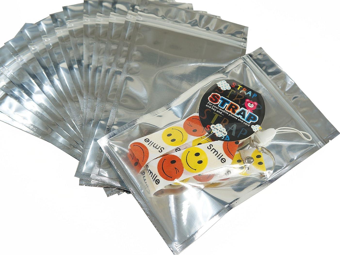 Wholesale Lot of 95 Pack Silver Tone Ziplock Item Packaging Gift Bags (12x20cm)