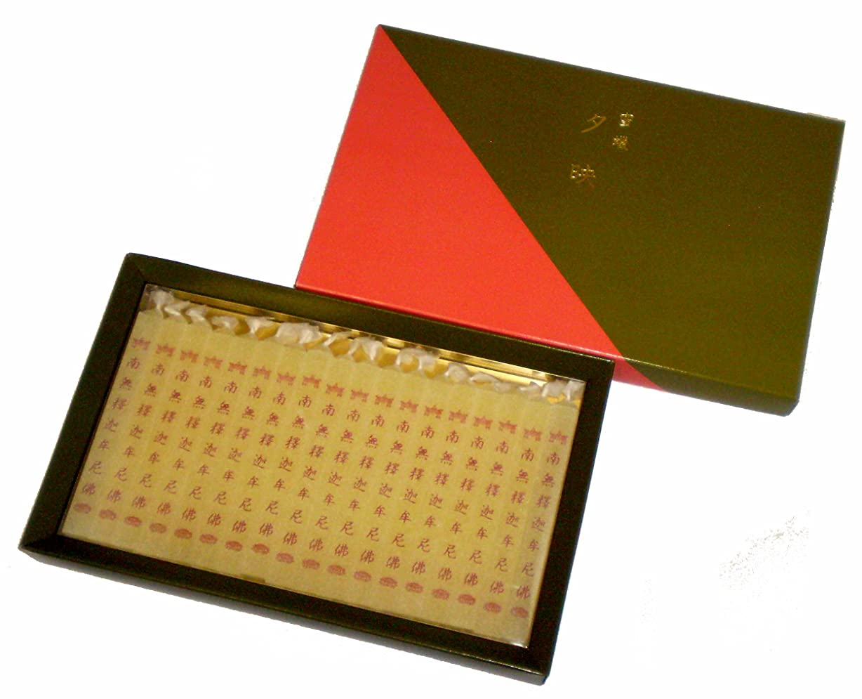 電極発明断言する鳥居のローソク 蜜蝋夕映 釈迦 18本入 紙箱 #100755