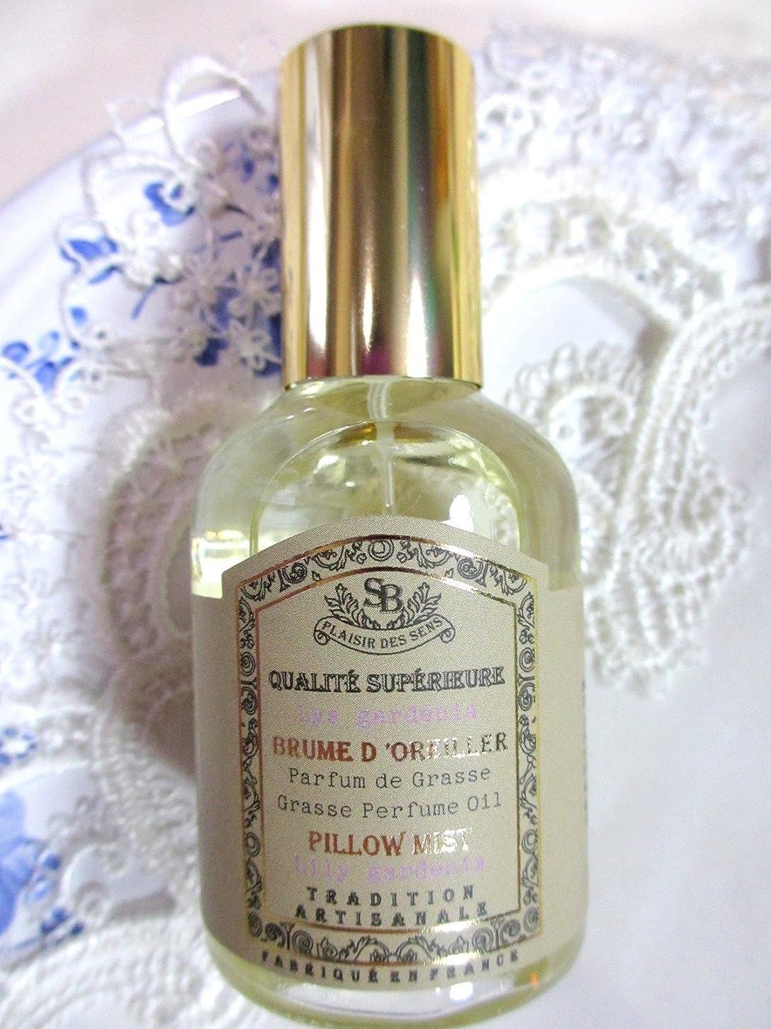 ランクそれる狂ったSenteur et Beaute(サンタールエボーテ) French classic(フレンチクラシックシリーズ) ピローミスト 50ml 「リリーガーデニア」 4994228024367