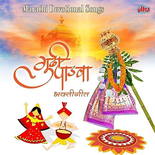 Om Namah Shivay Japp (Version 1) by Anuradha Paudwal on