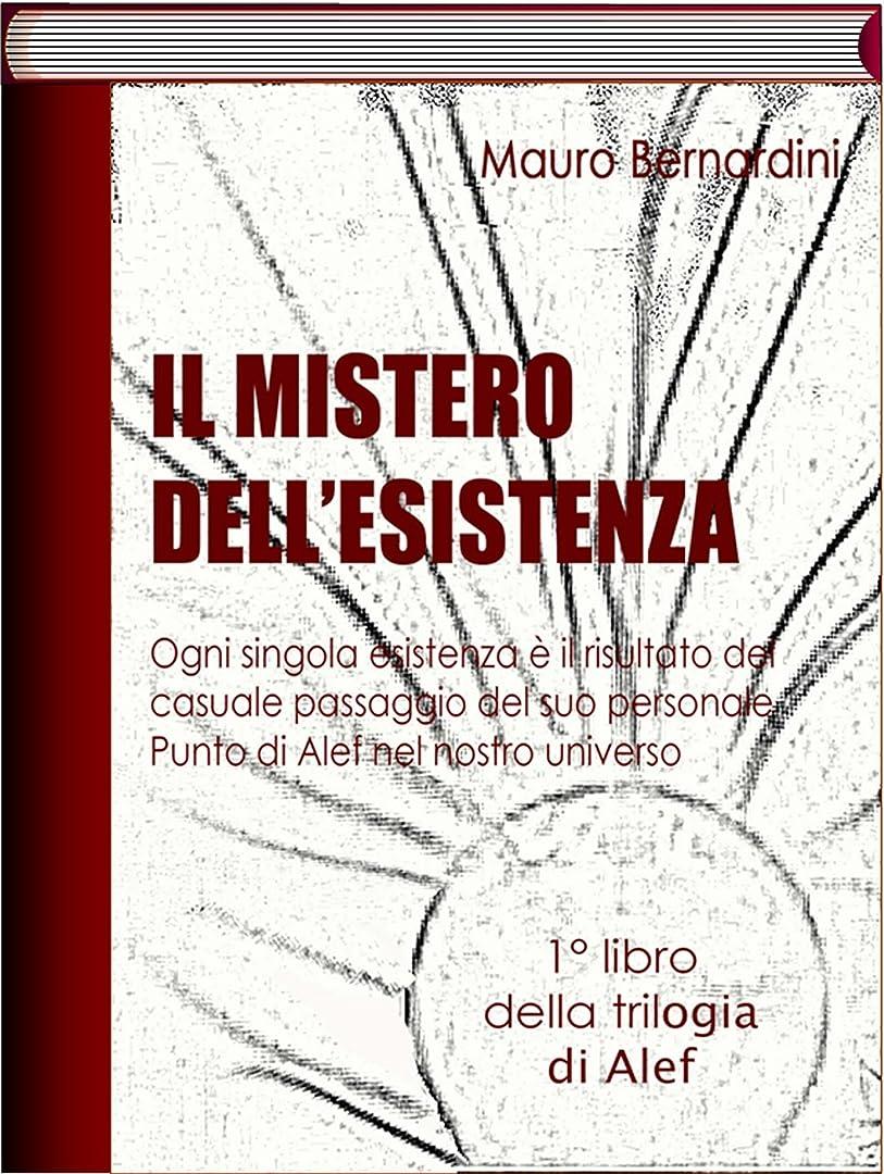 どういたしまして委員会トランペットIl Mistero dell'Esistenza (Italian Edition)