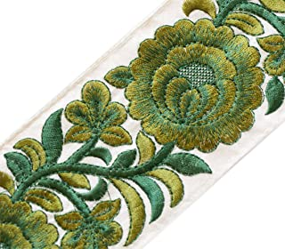 Olive Green Champagne Baroque Collection 7//16 inch Decorative Cord Without Lip Style# 716BNL Color: Winter Meadow 30 Ft // 9 Meters 6939 D/ÉCOPRO 10 Yard Value Pack of Large Beige