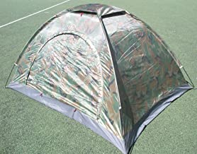 Camouflage Camping Tent for 2 Persons Rain Forest Tent 2tent