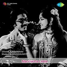 Manmadha Leela (Original Motion Picture Soundtrack)