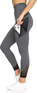 Women's Active Pants- Leggings with Mesh & Pocket on Back & Sides, Tummy Control