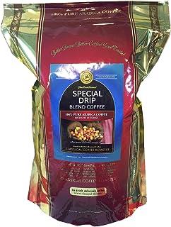 コーヒー豆 スペシャル ドリップ ブレンド 2.2lb( 1Kg ) 【 極細挽 】 100% アラビカ コーヒー クラシカルコーヒーロースター