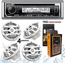 "$229 » Kenwood KMR-D372BT Bluetooth Receiver + KFC-1653MRW 6.5"" 2-Way Marine Speaker Boat-Yacht-ATV - 4 Speakers / 300W + Free Magnet Phone Holder"