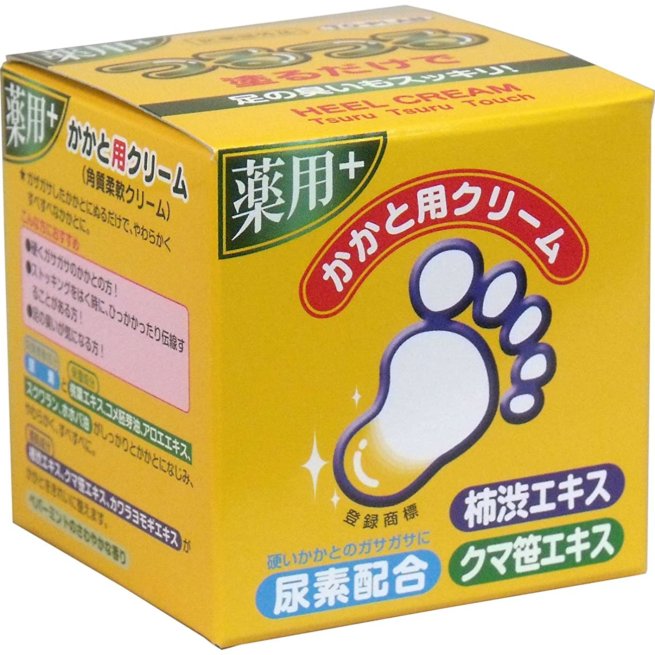ショップ家族カフェテリアTO-PLAN(トプラン) 薬用かかと用クリーム 110g