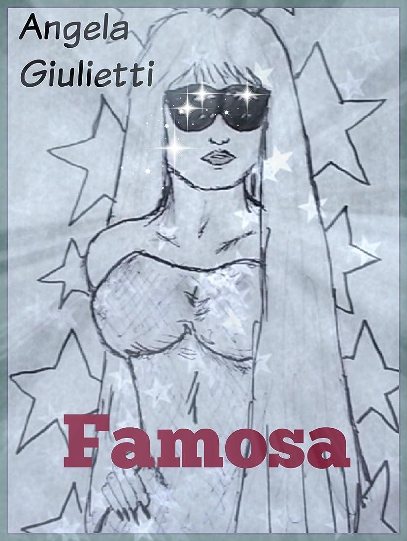フルーツ野菜不安定なショートカットFamosa (Italian Edition)