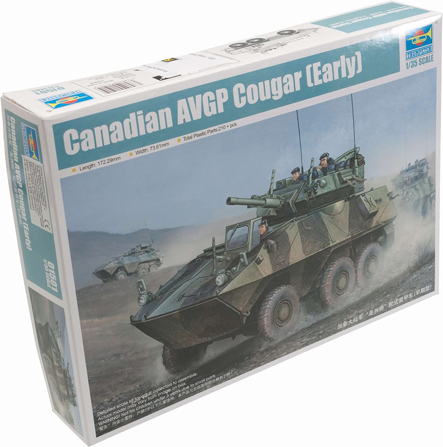 Trumpeter 1 35 Canadian Cougar 6x6 Armored Vehicle General Purpose (AVGP)