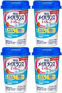 明治 メイバランス Miniカップ いちごヨーグルト味 125ml×4本