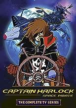 Best captain harlock anime series Reviews