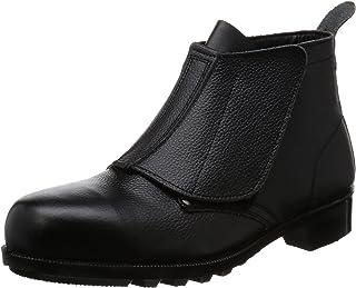 [エンゼル] 普通作業用安全靴 中編マジック S212マジック メンズ 6B043