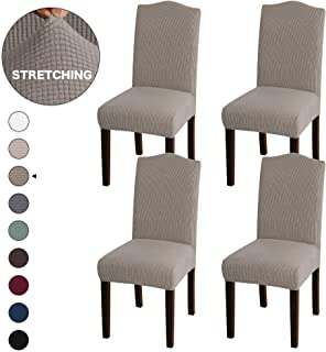 Turquoize Armless Chair Slip Covers for Dining Room Jacquard Dining Room Chair Slipcovers Sets Washable Removable Chair Slipcover Dining Chair Protector Cover for Dining Room Set of 4, Taupe