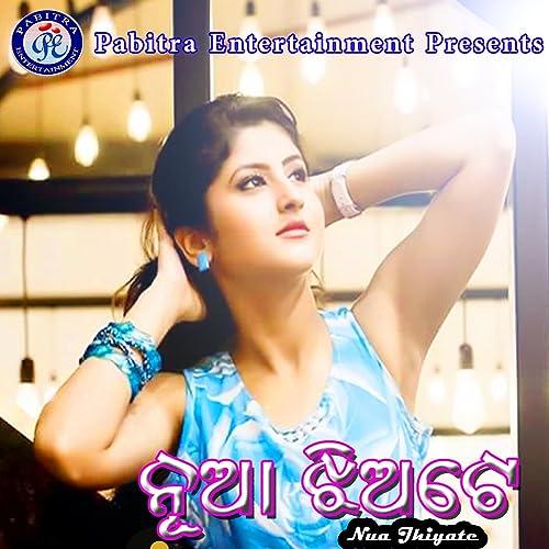 Kumar bapi hit odia album mp3 song