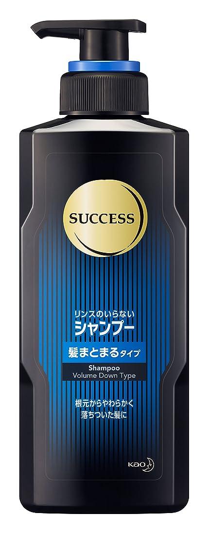 幻想スクラップドラマサクセスシャンプー髪まとまるタイプ 本体 350ml