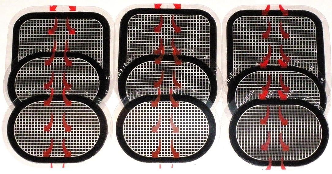 爆発チェスをするワイヤースレンダートーン 対応 EMS互換交換パッドパッド 3枚x3セット 合計9枚 約3カ月分 (正面用 3枚 + 脇腹用6枚)