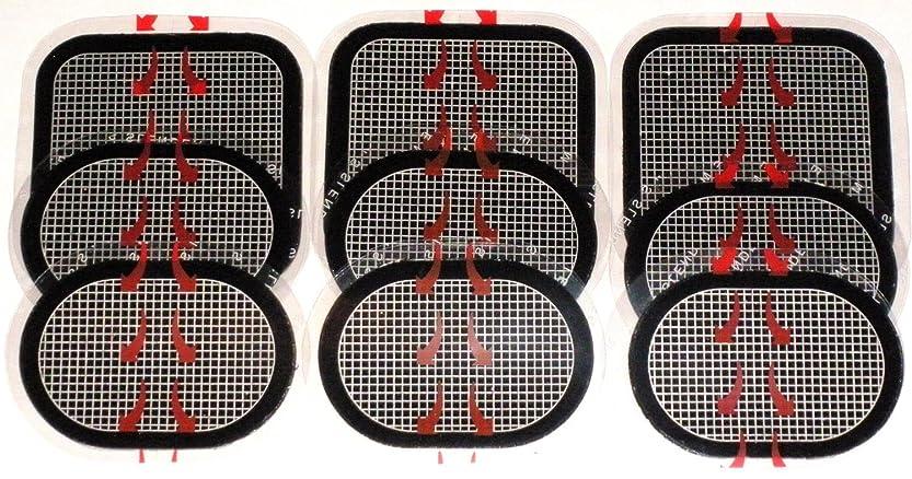 修理工細断冷酷なスレンダートーン 対応 EMS互換交換パッドパッド 3枚x3セット 合計9枚 約3カ月分 (正面用 3枚 + 脇腹用6枚)