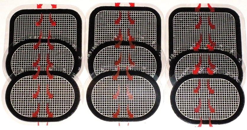 怒っている持続する炭素スレンダートーン 対応 EMS互換交換パッドパッド 3枚x3セット 合計9枚 約3カ月分 (正面用 3枚 + 脇腹用6枚)