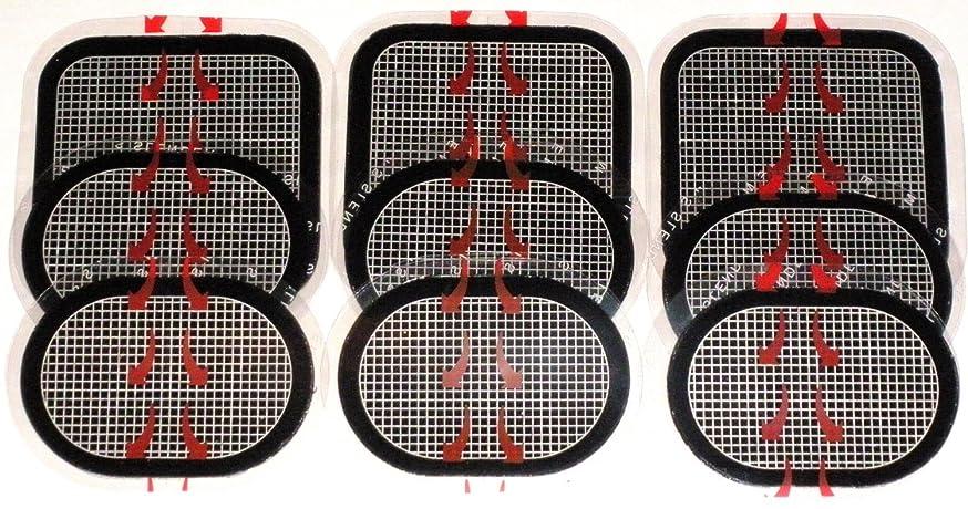 商標ジーンズ休眠スレンダートーン 対応 EMS互換交換パッドパッド 3枚x3セット 合計9枚 約3カ月分 (正面用 3枚 + 脇腹用6枚)