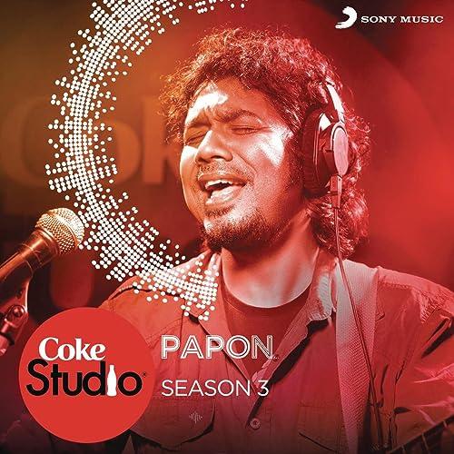 baisara beera coke studio video