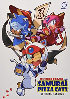 Samurai Pizza Cats: Official Fanbook