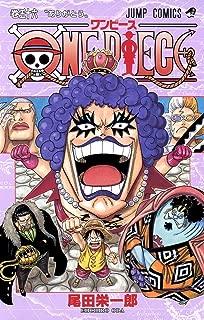 ONE PIECE 56 (ジャンプコミックス)