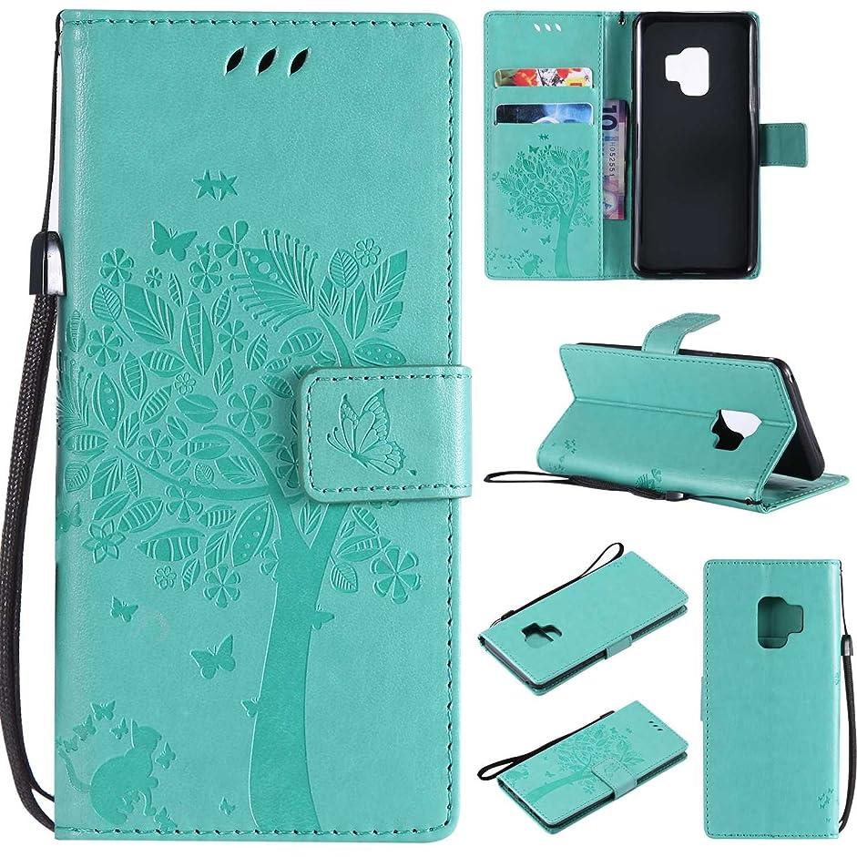 助言する繁栄巨大OMATENTI Galaxy S9 ケース 手帳型ケース ウォレット型 カード収納 ストラップ付き 高級感PUレザー 押し花木柄 落下防止 財布型 カバー Galaxy S9 用 Case Cover, グリーン
